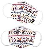 幼児用マスク 2枚セット 子供 布 洗える(銀イオン抗菌ガーゼ) 広場に集まれ! サーカスパレード アイボリー地 N5325862