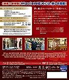 ウォルト・ディズニーの約束 MovieNEX [ブルーレイ+DVD+デジタルコピー(クラウド対応)+MovieNEXワールド] [Blu-ray] 画像