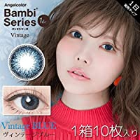 エンジェルカラーワンデー ヴィンテージシリーズ 10枚入【ヴィンテージブルー】 -1.25