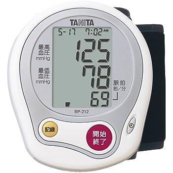 タニタ 手首式血圧計 ホワイト BP-212-WH