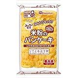 【アレルギーケア/グルテンフリー】日本ハム みんなの食卓 米粉のパンケーキ(メープル)180g