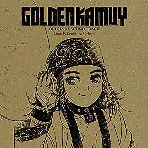 ゴールデンカムイ オリジナルサウンドトラック