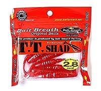 Bait Breath(ベイトブレス) ワーム ルアー ティー・ティーシャッド2.8 クリアーレッド/シルバー S854