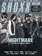 SHOXX (ショックス) 2014年 01月号 [雑誌]()