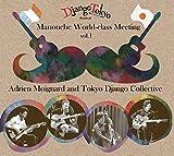 Manouche World-class Meeting vol.1