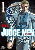 JUDGE MEN ジャッジメン / 東條 仁 のシリーズ情報を見る