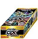 ポケモンカードゲーム サン ムーン ハイクラスパック GXバトルブースト BOX