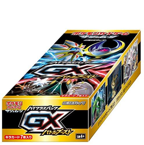 ポケモンカードゲーム サン&ムーン ハイクラスパック GXバトルブースト BOX