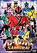 パワーレンジャー SAMURAI VOL.5