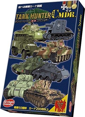 Tank Hunter second edition commander [並行輸入品]