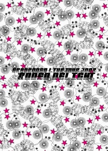 GRANRODEO LIVE TOUR 2008 RODEO DELIGHT [DVD]の詳細を見る