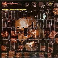 チョコレート・マウンテン[日本初CD化 / 国内プレス盤 / 最新リマスター / 日本語解説付き](CDSOL-5637)