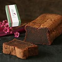 母の日 濃厚 ガトーショコラ チョコレートケーキ ガトー チョコレート ギフト 川本屋茶舗 (ホール1本)