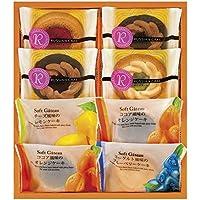 ≪内祝い 引き出物 お祝い お返し 快気祝い 御礼 引越し ご挨拶 洋菓子 クッキー お菓子 人気のギフトセットです。≫ 金沢フレドナール 【包装・のし・メッセージカード無料】