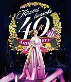 40周年感謝祭 光の軌跡[Blu-ray/ブルーレイ]