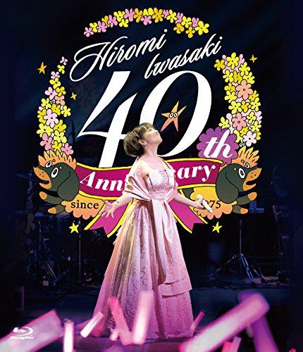 40周年感謝祭 光の軌跡 [Blu-ray]...