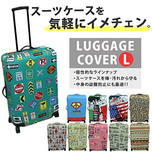 スーツケースカバー ラゲッジカバーキャリーカバー  トランクカバー Lサイズ トラベルステッカー柄グリーン