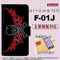 手帳型 ケース F-01J スマホ カバー arrows NX アローズ ドクロ黒横 赤 nk-004s-f01j-dr876