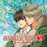 TVアニメ「SUPER LOVERS 2」オープニング・テーマ「晴レ色メロディー」【SUPER LOVERS 2盤】