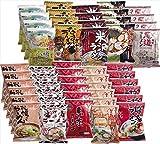 全日本らーめん味比べ 25食×2 【ラーメンセット 袋麺 インスタントラーメン ご当地 乾麺 ラーメン 全国の味】