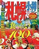 るるぶ札幌 小樽'13 (国内シリーズ)