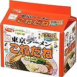 サッポロ一番 東京らーめん これだね サッポロ一番50周年記念復刻版 5食パック×2個