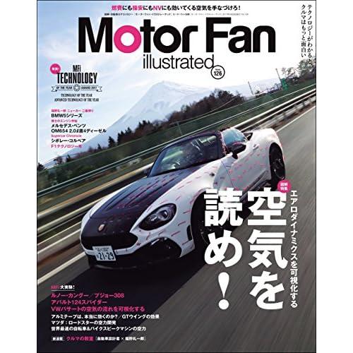 Motor Fan illustrated Vol.126