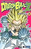 ドラゴンボールZ魔人ブウ激闘編 巻2―TV版アニメコミックス (ジャンプコミックス)
