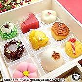 2017年 おせち 和菓子 宝箱 酉年 とり年 皇室献上菓匠 上生菓子