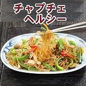 チャプチェ 300g 韓国料理、日本でいえば春雨