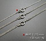 極細ダイヤカットチェーン 18inch-N ニッケル