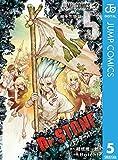 Dr.STONE 5 (ジャンプコミックスDIGITAL) -
