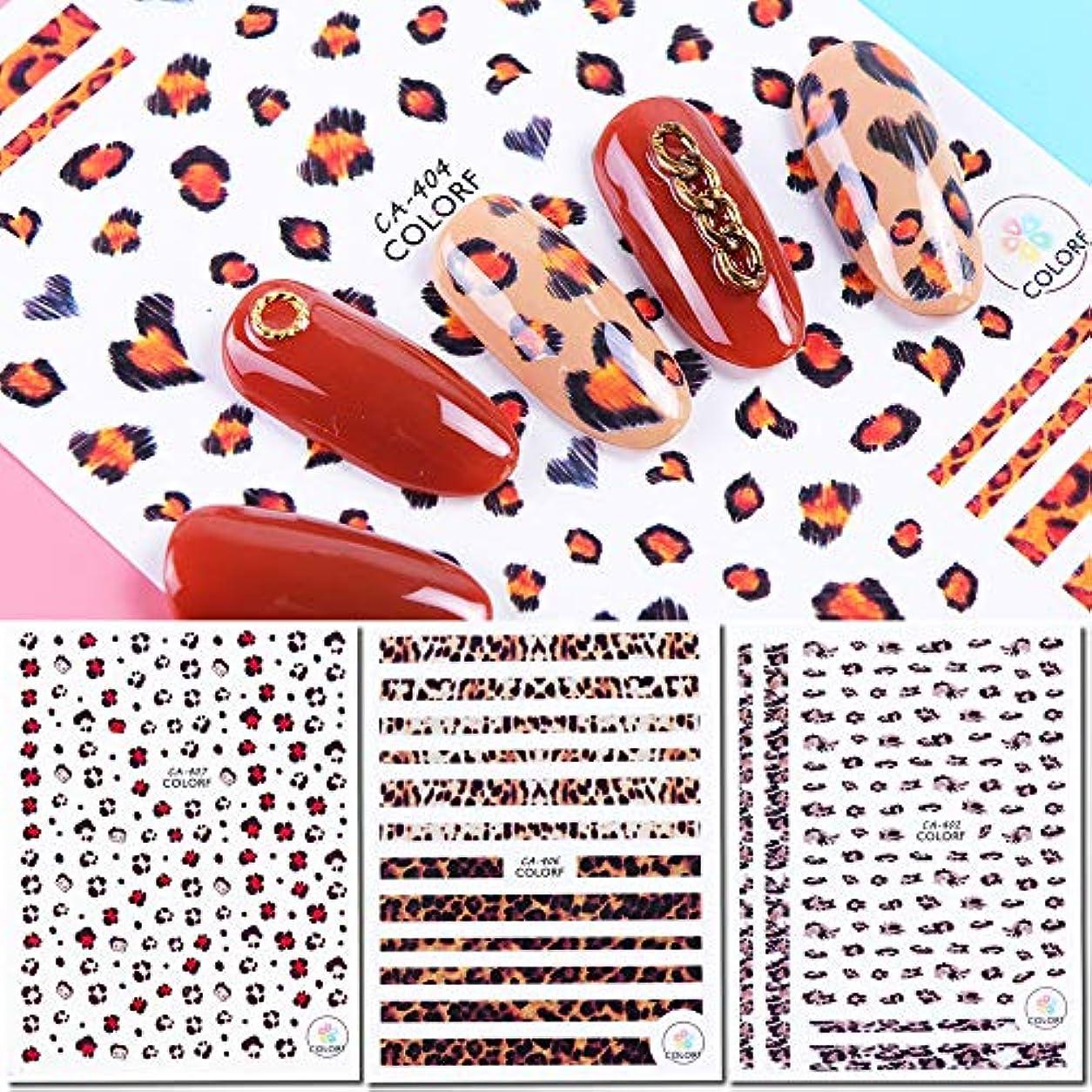 文法不屈パテSUKTI&XIAO ネイルステッカー 9ピース3D粘着デカールヒョウネイルアートステッカーセクシースポットタトゥーネイルラップフォイルスライダーマニキュア装飾
