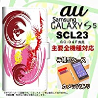 手帳型 ケース SCL23 スマホ カバー GALAXY S5 ギャラクシー アート 白×ピンク nk-004s-scl23-dr1263