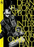 【早期購入特典あり】DEAN FUJIOKA Special Live 「InterCycle 2016」 at Osaka-Jo Hall(A2ポスター付き) [Blu-ray]
