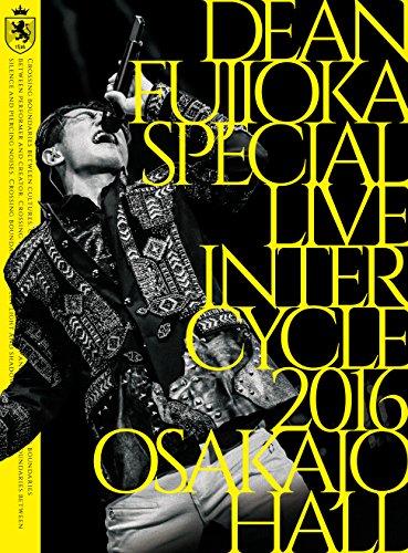 【早期購入特典あり】DEAN FUJIOKA Special Live 「InterCycl・・・