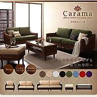 アバカシリーズ【Carama】カラマ 【1人掛けクッションカバー単品】 ブルースカイ