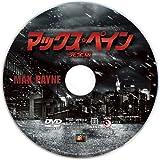 マックス・ペイン (完全版) [DVD] 画像