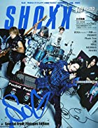 SHOXX (ショックス) 2015年 01月号 [雑誌]()