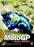 2010MotoGP + Moto2 DVD R8ドイツGP