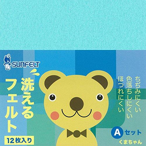 洗えるフェルト アソート 12枚入り Aセット くまちゃん WFP-1