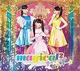 愛について♡/超ラッキー☆(初回生産限定盤)(DVD付)