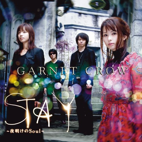 STAY~夜明けのSoul~(初回限定盤B)