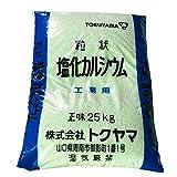 トクヤマ 塩化カルシウム