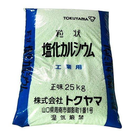 トクヤマ 塩化カルシウム 粒状...