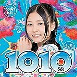 1010~とと~(長谷川瑞Ver.)(初回生産限定盤)