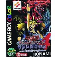 遊戯王デュエルモンスターズ4 最強決闘者戦記 遊戯デッキ(同梱特典カードなし)