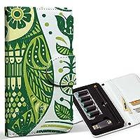 スマコレ ploom TECH プルームテック 専用 レザーケース 手帳型 タバコ ケース カバー 合皮 ケース カバー 収納 プルームケース デザイン 革 アニマル フクロウ 鳥 緑 004548