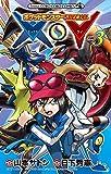 ポケットモンスターSPECIAL X・Y 3 (3) (てんとう虫コロコロコミックス)
