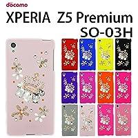SO-03H XPERIA Z5 Premium 用 デコ シリコンケース (全12色) クラウン花 クリアピンク [ XPERIAZ5Premium エクスペリアZ5プレミアム SO―03H ケース カバー SO-03H Z5PREMIUM ]